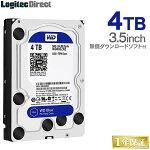 WDBlueWD40EZRZ内蔵ハードディスク(HDD)4TB3.5インチロジテックの保証・ソフト付き【LHD-WD40EZRZ】