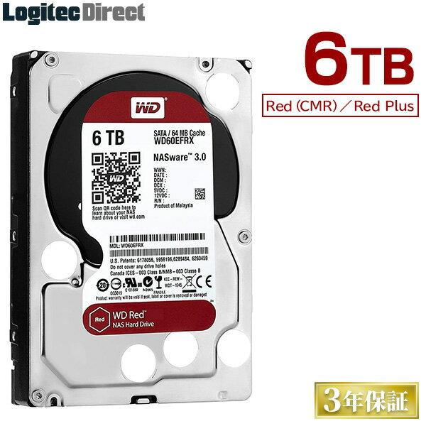 WD Red WD60EFRX 内蔵ハードディスク HDD 6TB 3.5インチ ロジテックの保証・無償ダウンロード可能なソフト付 Western Digital(ウエスタンデジタル)【LHD-WD60EFRX】