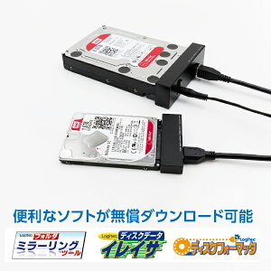 WD製Redモデル内蔵ハードディスクHDD3TB3.5インチロジテックの保証・無償ダウンロード可能なソフト付【LHD-WD30EFRX