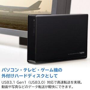 ロジテック外付けHDD外付けハードディスク3TBUSB3.1(Gen1)/USB3.0国産テレビ録画4K録画省エネ静音ハードディスクTV3.5インチPS4/PS4Pro対応【LHD-ENA030U3WS】