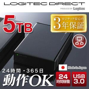 《24時間稼働OK!!》【LHD-EN50U3WR】【5TB】★国内生産★WDRed搭載USB3.0/2.0外付型HDユニット