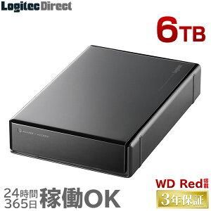 《24時間稼働OK!!》【LHD-EN60U3WR】【6TB】★国内生産★WDRed搭載USB3.0/2.0外付型HDユニット