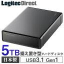 ハードディスク 5TB 外付け 3.5インチ USB3.0 テレビ録画 国産 省エネ静音 WD Blue搭載 ロジテック製【LHD-EN50U3WS】