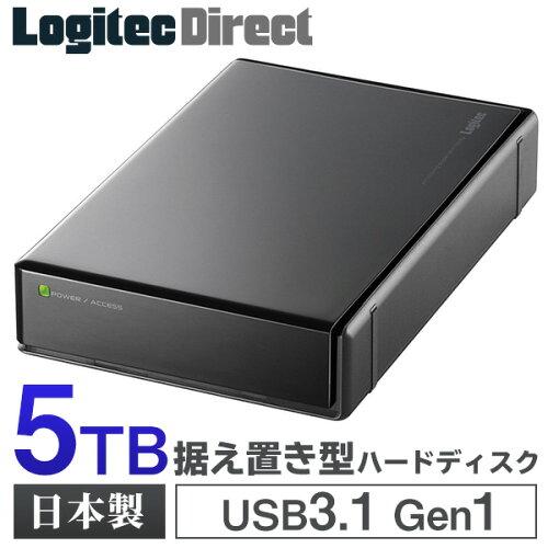 ★国内生産★静音・省エネWDドライブ採用USB 3.0対応 熱に強い!外付けハードデ...
