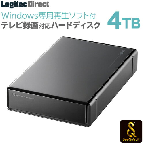 SeeQVault(シーキューボルト)対応USB 3.0外付けハードディスク(ソフト付)4TB [ロジテックダイ...