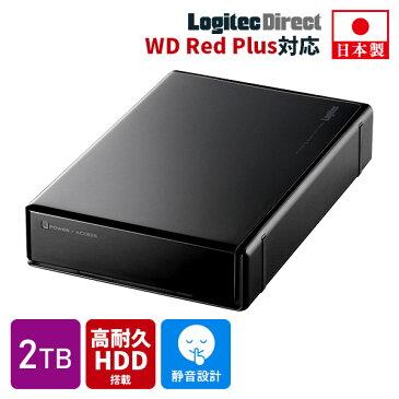 ロジテック WD RED Plus搭載 外付けハードディスク HDD 2TB 3.5インチ USB3.1(Gen1) / USB3.0 3年保証 国産 省エネ静音 【LHD-ENA020U3WR】[macOS Big Sur 11.0 対応確認済]
