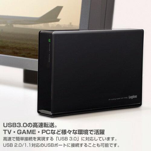 ★日本製★静音・省エネWDドライブ採用USB 3.0対応 熱に強い!外付けハードディスク PS4対応