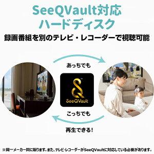 SeeQVault(シーキューボルト)対応USB3.0ポータブルハードディスク(ソフト付)2TB【LHD-PBM20U3QSW】[ロジテックダイレクト限定]