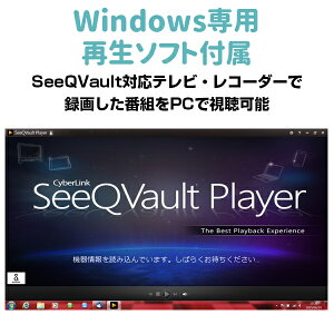 SeeQVault(シーキューボルト)対応ポータブルハードディスクHDD耐衝撃2TBUSB3.0国産WDBLUE搭載ロジテック製【LHD-PBM20U3QSW】