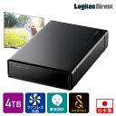 ロジテック SeeQVault対応 外付けHDD ハードディスク 4TB テレビ録画 テレビレコーダー シーキューボルト 3.5インチ USB3.2 Gen1 (USB3.0)【LHD-ENB040U3QW】・・・