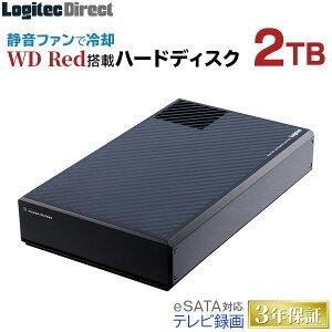 ロジテックWDRED搭載ハードディスクHDD2TB外付け3.5インチ静音ファン搭載eSATAUSB3.1(Gen1)/USB3.0国産省エネ静音【LHD-EG20TREU3F】
