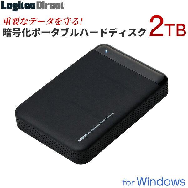 暗号化対応USB 3.0外付けHDD「LHD-PBMU3BSM」シリーズ