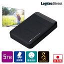 SeeQVault対応 ポータブル HDD 5TB ハードディスク ロジテック テレビ録画 テレビレコーダー シーキューボルト 2.5インチ 小型 USB3.2 Gen1 (USB3.0)【LHD-PBMB50U3QW】 7rf pb5