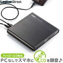 Logitec iPhone スマホ タブレット CDレコーダー PC不要 ポータブルCDプレーヤー ワイヤレス Wi-Fi iOS/Android ウォークマン(Android) 対応 CD録音 シンプルモデル / LDRW-PS24GWU3RWH 特選品 zod
