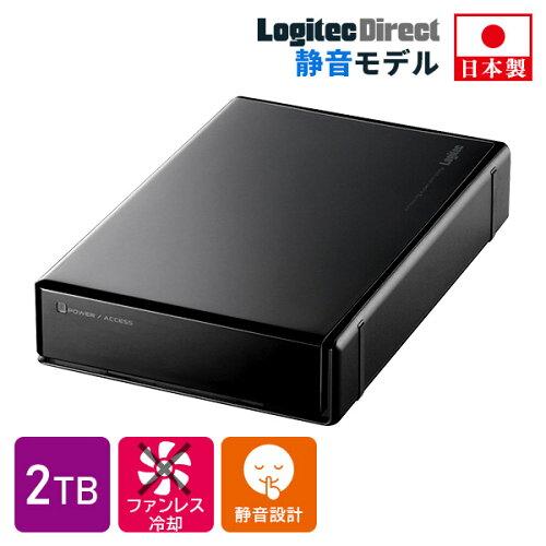 ハードディスク 2TB 外付け 3.5インチ USB3.0 テレビ録画 国産 省エネ静音 WD Blue搭載 ロジテック...