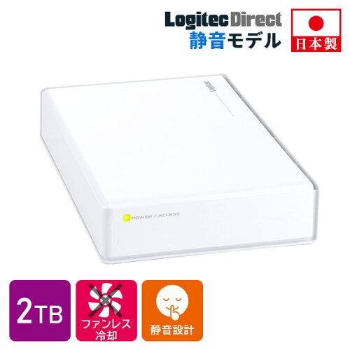 ハードディスク 2TB 外付け 3.5インチ USB3.0 テレビ録画 国産 省エ...