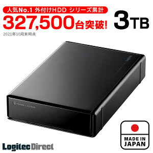 ロジテック外付けHDD外付けハードディスク3TBUSB3.1(Gen1)/USB3.0国産テレビ録画省エネ静音WDBlueWD30EZRZハードディスクTV3.5インチ【LHD-ENA030U3WS】