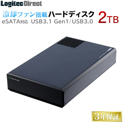 《24時間稼働OK!!》★国内生産★静音ファン搭載!《WEB直販限定》WD Red搭載 USB 3.0/eSA...