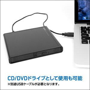 ロジテックポータブルCDプレーヤーCD録音・取り込みができるCDドライブCDプレーヤーCDレコーダーAndroid用ブラック【LDRW-PMH8U2RBK】