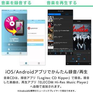 スマホ用ワイヤレスCD録音ドライブAndroid対応iPhone対応CDレコード2.4GHz【LDRW-PS24GWU3RWH】【予約受付中:8/7出荷予定】