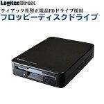 ティアック社製正規品採用FDドライブ【LFD-31UEF】