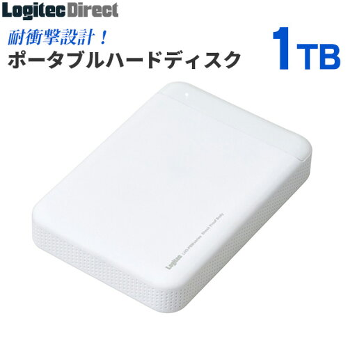 耐衝撃USB3.0対応のポータブルハードディスク[1TB/ホワイト] PS4対応 【LHD-P...