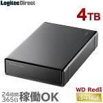 WDRed搭載USB3.0/2.0外付型HDユニット