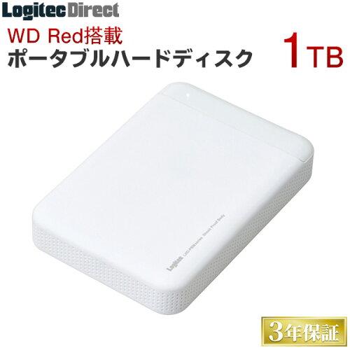 WD RED搭載耐衝撃USB3.0対応のポータブルハードディスク[1TB/ホワイト] PS4対...
