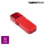 【メール便送料無料】テレワーク リモートワーク USBメモリ 32GB USB3.1 Gen1(USB3.0) レッド フラッシュメモリー フラッシュドライブ ロジテック【LMC-32GU3RD】 特選品[macOS Big Sur 11.0 対応確認済]