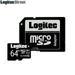 ロジテックマイクロSDカード64GBMLC採用高耐久microSDメモリーカード【メール便送料無料】【LMC-MSD64G】