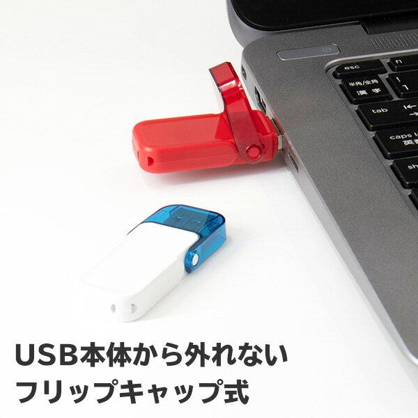 【メール便】ロジテック USBメモリ 32GB USB3.1 Gen1(USB3.0) レッド フラッシュメモリー フラッシュドライブ  【LMC-32GU3RD】