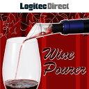 ワンランク上の美味しさを実現するワインエアレーターAMUSER:ワインエアレーター【LWA-AR01BK...