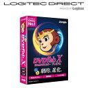 ジャングル DVDFab X BD DVD コピープレミアム Windows用【JP004550】