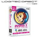ジャングル DVDFab X BD DVD コピープレミアムfor Mac【JP004553】