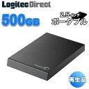 【訳あり】シーゲート 2.5インチ ポータブルハードディスク HDD 500GB Expansion Portable Hard Drive USB3.0【SGP-EX005UBK-YY】