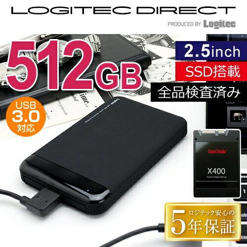 ロジテック 耐衝撃 USB3.0 ポータブルSSD [512GB/ブラック]「5年保証」 SanDisk製SSD搭載 【LHD-PBLSS05U3BK】[公式店限定商品]【別途出荷日連絡致します】