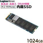 ロジテックDRAM搭載内蔵SSDM.2NVMe対応1024GBデータ移行ソフト付【LMD-MPDB1024】