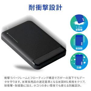 ロジテックセキュリティ対策暗号化外付けSSDポータブル960GB故障検知機能搭載USB3.2Gen1耐衝撃【LMD-PBL960U3BS】