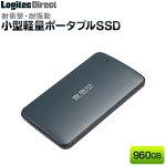 ロジテック小型軽量外付けSSDポータブル960GBUSB3.2Gen1【LMD-SPA240U3】