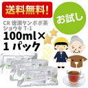 CR徳潤 タンポポ茶 ショウキT-1 100ml×1パック【オーナーズグッズ】【人間用】【犬・…