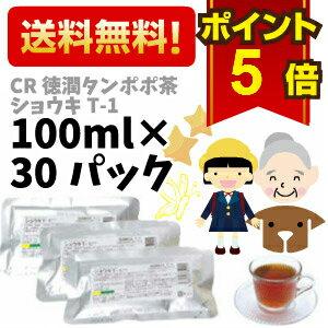 CR徳潤 タンポポ茶 ショウキT-1 100ml×30パック●人間用| 犬 サプリ サプリメント ペッ...