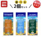 【正規輸入品】Azmira(アズミラ) ドッグフード&キャットフード 選べる1kg×2個セット