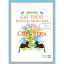 【正規輸入品】クプレラ ホリスティックグレインフリー・キャットフード 猫用 10ポンド(4.54kg)