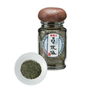 桑焼塩 50g ビン入食卓用 桜江町桑茶生産組合 Mulberry Table Salt Bottle type