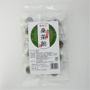 桑茶あめ 4g×25個入桑抹茶入 桜江町桑茶生産組合 Mulberry leaf candy