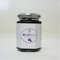 桑の実ジャム150g島根県産マルベリー国産桑の実桜江町桑茶生産組合MulberryJam