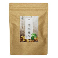 有機菊芋桑茶
