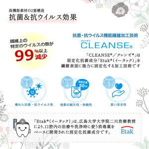 マスク在庫あり日本製洗える大人布洗濯日本製抗菌除菌防臭花粉洗える小さめ在庫あり子供子供用大人用おしゃれウィルスウイルス抗ウイルス保温保湿風邪
