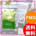 PMSPMSサポート(30カプセル入り)【メール便送料無料・初回限定】チェストツリーサプリ生理〈月経〉前症候群ハーブ含有食品ナチュメディカ【RCP】