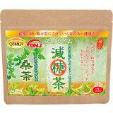 減糖茶桑茶150g【糖が気になる方専用の健康茶】